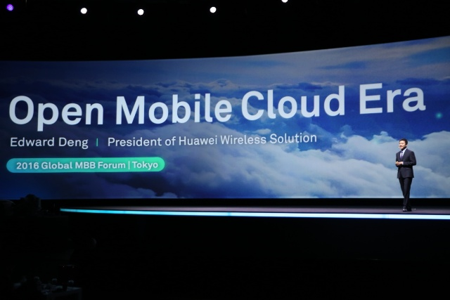huawei unveils vision for all cloud mobile networks