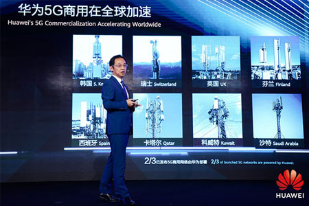 Huawei - A leading global ICT solutions provider